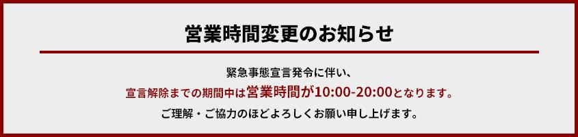イオン コロナ 大牟田